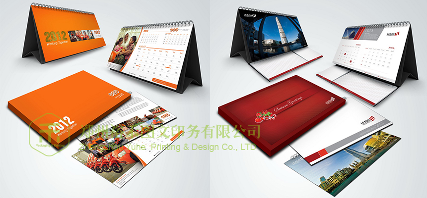 Yuhe Catalogue Print Brochure Print And Design Book