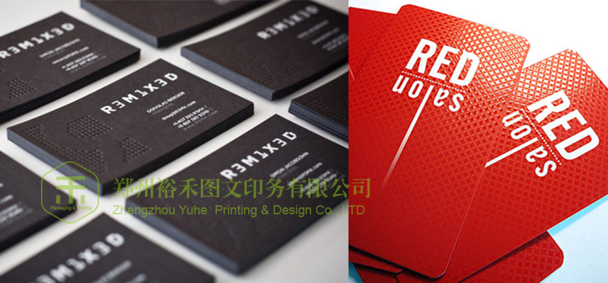 Yuhe catalogue print brochure print and design book print business name card namecard printing reheart Images